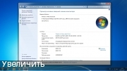 Windows 7 SP1 x86 x64 Plus Office 2016 StartSoft 15-16 2017 [Ru]