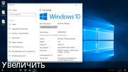 Windows 10 Enterprise x86x64 By Vladios13 v.30.04 [Русские]