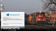 Windows 10 Enterprise x86x64 By Vladios13 v.30.04 [Русские]