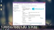 Windows 8.1 Pro x64 By Vladios13 v.29.04 [Ru]