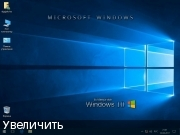 Windows 10 Enterprise (x86/x64) Elgujakviso Edition (v.01.05.17) [Ru]