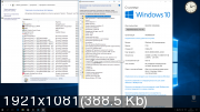 Windows 10 Enterprise 15063.250 v.1703 by IZUAL v.28 (x64) (2017) [Rus] [02/05/2017]