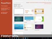 Windows 10 Home v1703 build 15063.0 and Office 2016 /by WINner /01.05.2017/RUS