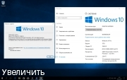 Windows 10 Professional 10.0.15063.0 Version 1703 (Updated March 2017) - Оригинальные образы от Microsoft VLSC