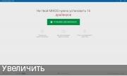 Поиск драйверов - DriverPack Solution 17.7.47 Full