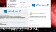 Windows 10 Insider Preview 16188.1000.170430-1928. by SU®A SOFT 10in1 x86 x64 (RU-RU)