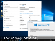 Windows 10 Home v1703 build 15063.0 and Office 2016 by WINner (1.05.2017)