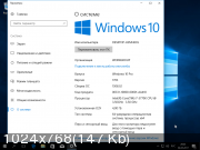 Windows 10 v1703 CU 15063.0.RS2 releas.170317-1834 Russian VLSC RTM