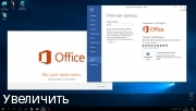 Windows 10x86x64 Pro & Office2013 15063.250 v.40.17