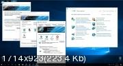 Windows 10 x86x64 Pro & Office2013 15063.250 v.40.17
