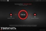 Программа для обновления драйверов - IObit Driver Booster PRO | RePack & Portable by D!akov