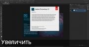 Фотошоп - Adobe Photoshop CC 2017.1.1 [20170425.r.252] + Actions [x64] | Portable by XpucT