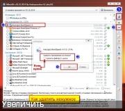 Сборник программ - MInstAll v07.05.2017 By Andreyonohov & Leha342 [Ru]