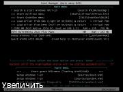 Мультизагрузочный диск - C9PE 2k10 7.7 Unofficial