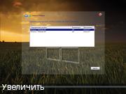 Windows 7x86x64 Ultimate Update v.41.17 (Uralsoft)