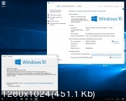 Windows 10 Version 1607 with Update [14393.1198] (x86-x64) AIO [32in2] adguard (v17.05.10)
