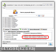 UpdatePack 7 для интеграции обновлений в образ Windows 7 SP1 (x8664) v. 3.8 Stable by Mazahaka_lab