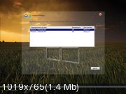 Windows 7 x86x64 Ultimate Update v.41.17