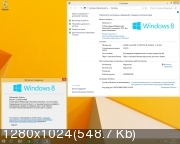 Windows 8.1 with Update [9600.18684] (x86-x64) AIO [32in2] adguard (v17.05.10)