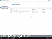 Windows 10 (x86/x64) 12in1 + LTSB +/- Office 2016 by SmokieBlahBlah 11.05.17 [Ru/En]