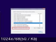 Windows 10 (x86/x64) 12in1 + LTSB +/- Office 2016 by SmokieBlahBlah 11.05.17 [Ru/En]