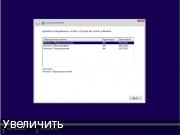 Сборка Windows 7 3in1 x64 & USB 3.0 + M.2 NVMe by AG 05.2017 [RU] [DE/EN/FR/IT]