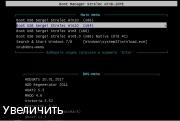 WinPE 10-8 Sergei Strelec (x86/x64/Native x86) 2017.05.11
