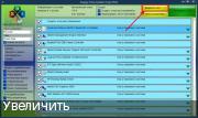 Программа для обновления драйверов - Snappy Driver Installer Origin R558 [Драйверпаки 17051]