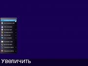 Windows 7 SP1 (x86/x64) 13in1 +/- Office 2016 by SmokieBlahBlah 11.05.17 [Ru/En]