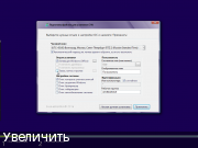 Windows 7 SP1 (x86/x64) 13in1 +/- Office 2016 by SmokieBlahBlah 11.05.17 [Ru/En]