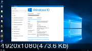 Windows 10 Enterprise LTSB 2016 v1607 (x86/x64) by LeX_6000 [11.05.2017] [Ru]