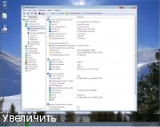 Windows 7 32bit Professional by AG 05.2017 [Русская]