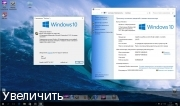 Windows 10 32/64bit Enterprise & Office2016 15063.250 v.42-43.17