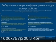 Windows 10 Professional x64 v1703 build 15063.250 (6.05.2017) [RUS]