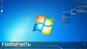 Windows 7 x64 SP1 Professional KottoSOFT v.12