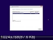 Windows 10 Enterprise LTSB x64 14393.1198 May 2017 by Generation2