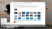 SerDav Windows 8.1 Pro x64 Русская 05.2017.esd