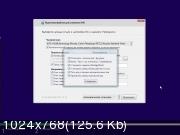 Windows 10 Enterprise LTSB x86/x64 +/- Office2016 by SmokieBlahBlah v.11.05.17