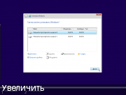 Windows 8.1 (x86/x64) 10in1 +/- Office 2016 SmokieBlahBlah 14.05.17 [Ru/En]