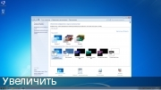 Сборка Windows 7 Professional SP1 ru x86 Optim
