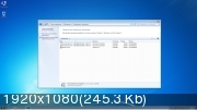 Windows 7 х86 x64 Professional Optimal