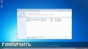 Легкая сборка Windows 7 Professional SP1 ru x64 Optim
