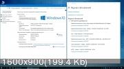Windows 10 Pro x86/x64 Lite 1703.15063.296 For SSD by Xalex