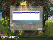 Windows 10 x86x54 Enterprise LSTB(install.esd) Sergei Strelec в ISO