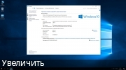 Windows 10 x86x54 Enterprise LSTB(install.esd) Sergei Strelec в ISO