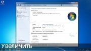 Windows Operating Systems Set x86 x64 Release By StartSoft 23-24 2017 [Ru]