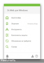 Антивирус - Dr.Web Security Space 11.0.5.4280