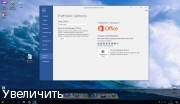 Windows 10 32/64bit Pro & Office2016 15063.250 v.44-45.17(Uralsoft)