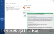 Microsoft Office 2013 SP1 Professional Plus + Visio Pro + Project Pro 15.0.4927.1000 RePack by KpoJIuK