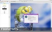 pdfFactory Pro 6.15 RePack by KpoJIuK